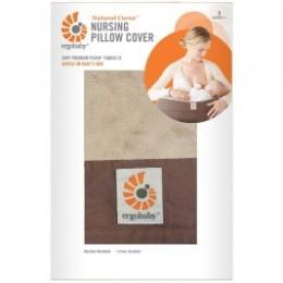 Housse pour coussin d'allaitement Natural Curve Ergobaby marron